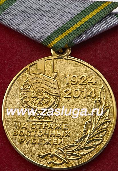 http://www.zasluga.ru/catalog_photos/kvpo90lm2.jpg