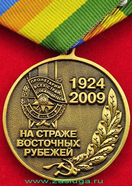 http://www.zasluga.ru/catalog_photos/kvpobronse3.jpg