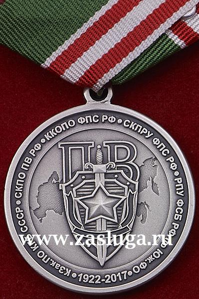 http://www.zasluga.ru/catalog_photos/kzakpo90letwuote2.jpg