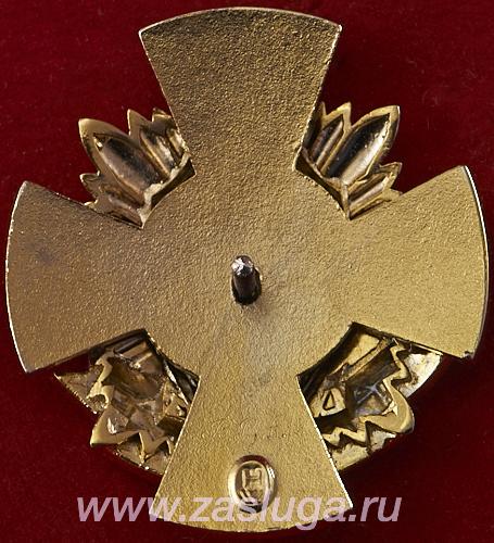 http://www.zasluga.ru/catalog_photos/leninakanpo85let2.jpg