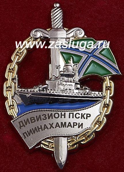 http://www.zasluga.ru/catalog_photos/liinahamari1.jpg