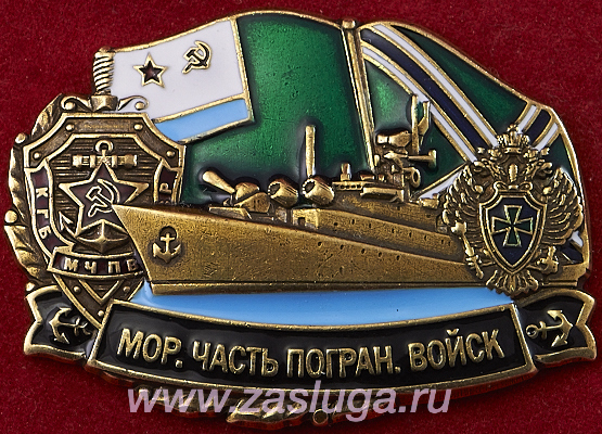 http://www.zasluga.ru/catalog_photos/mchpvpiter1.jpg