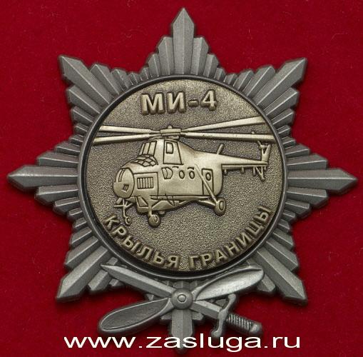 http://www.zasluga.ru/catalog_photos/mi4kg1.jpg