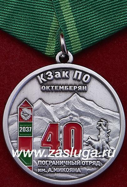 http://www.zasluga.ru/catalog_photos/mikojanpogo1.jpg