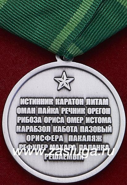 http://www.zasluga.ru/catalog_photos/mikojanpogo2.jpg