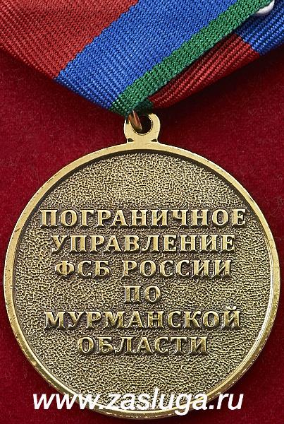http://www.zasluga.ru/catalog_photos/murmpuyel2.jpg