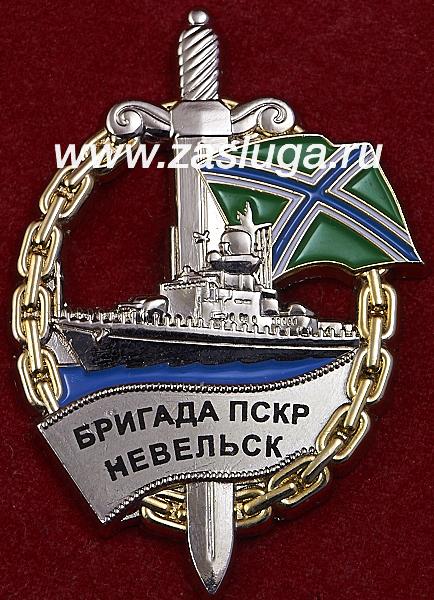 http://www.zasluga.ru/catalog_photos/nevelsk1.jpg