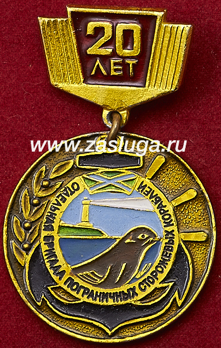http://www.zasluga.ru/catalog_photos/nevshipsg1.jpg