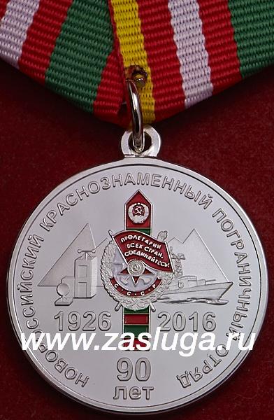http://www.zasluga.ru/catalog_photos/novrpob1.jpg
