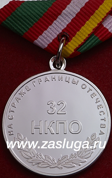 http://www.zasluga.ru/catalog_photos/novrpob2.jpg