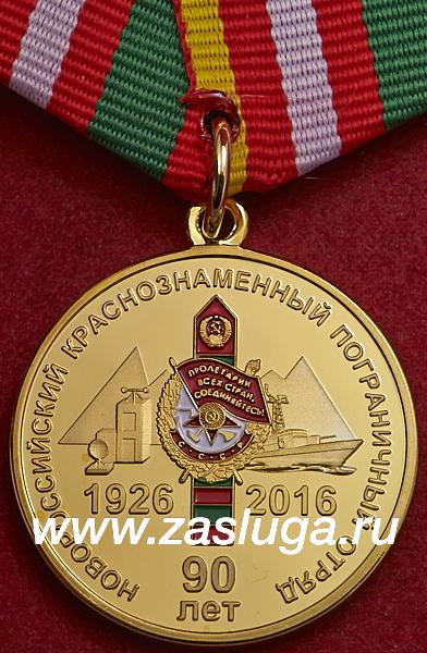 http://www.zasluga.ru/catalog_photos/novrpoj1.jpg