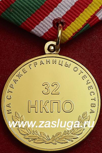 http://www.zasluga.ru/catalog_photos/novrpoj2.jpg