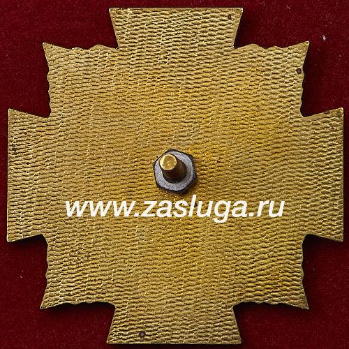 http://www.zasluga.ru/catalog_photos/okppnovsibg2.jpg
