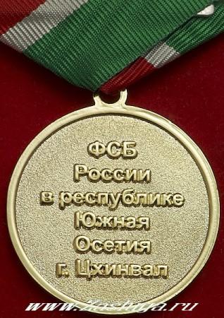 http://www.zasluga.ru/catalog_photos/osetiayellow3.jpg