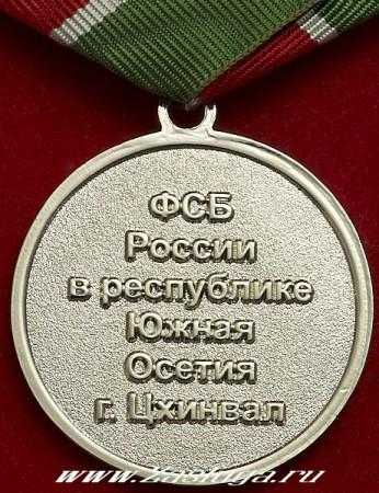 http://www.zasluga.ru/catalog_photos/osetijabel3.jpg