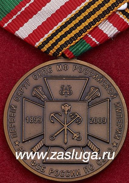 http://www.zasluga.ru/catalog_photos/ozerkaz2.jpg