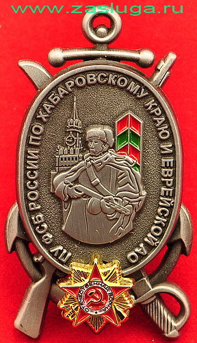 http://www.zasluga.ru/catalog_photos/pagranecevrey1.jpg