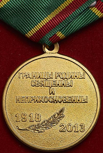 http://www.zasluga.ru/catalog_photos/piter95letpvpiter2.jpg