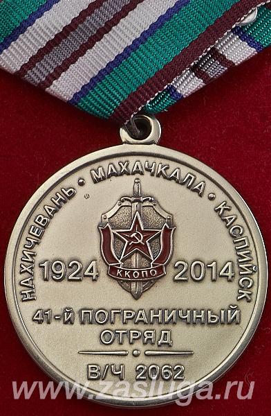http://www.zasluga.ru/catalog_photos/po41emal2.jpg