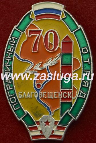 http://www.zasluga.ru/catalog_photos/pogoblagoveshensk1.jpg