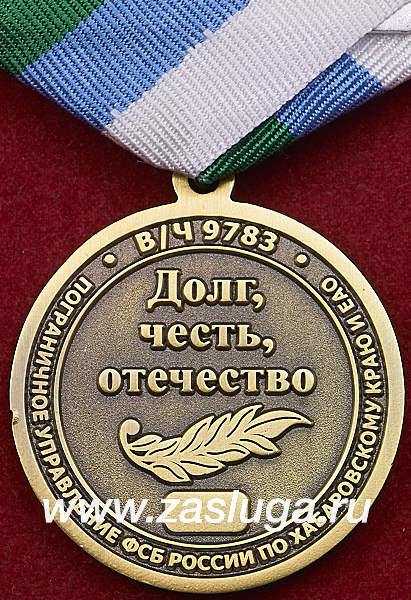http://www.zasluga.ru/catalog_photos/pogohabarovsk2.jpg