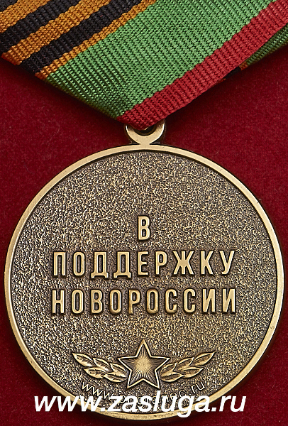http://www.zasluga.ru/catalog_photos/pogranbrat2.jpg