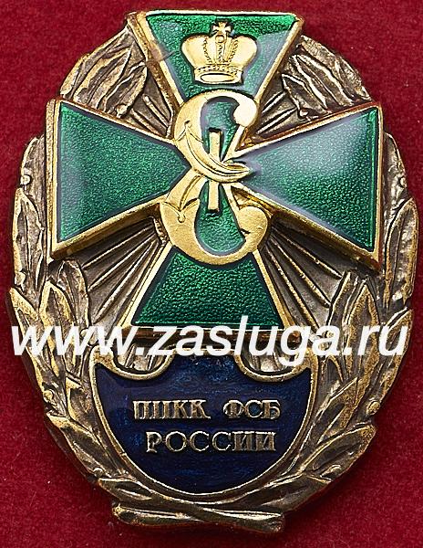 http://www.zasluga.ru/catalog_photos/ppkkfsbspb1.jpg