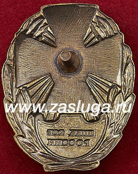 http://www.zasluga.ru/catalog_photos/ppkkfsbspb2.jpg