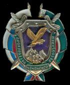 эмблема герб английских морских пехотинцев