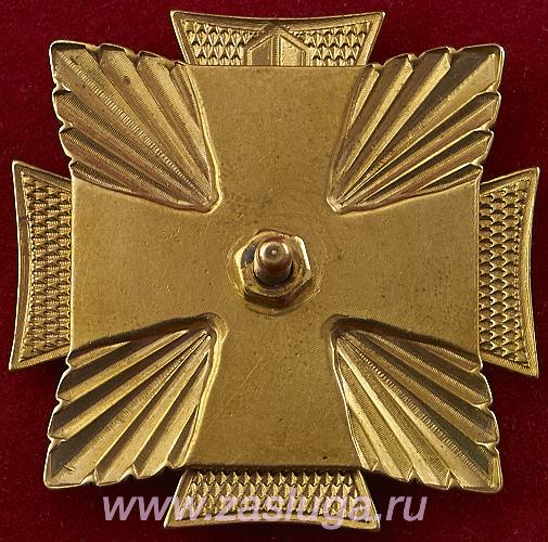http://www.zasluga.ru/catalog_photos/psfsbrfbgpit2.jpg