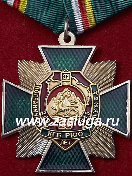 http://www.zasluga.ru/catalog_photos/pskgbruo1.jpg