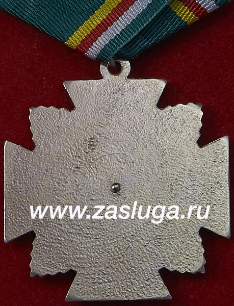 http://www.zasluga.ru/catalog_photos/pskgbruo2.jpg