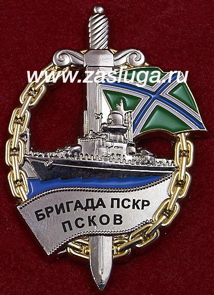 http://www.zasluga.ru/catalog_photos/pskov1.jpg