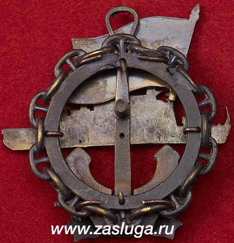 http://www.zasluga.ru/catalog_photos/pskrsahalin2.jpg