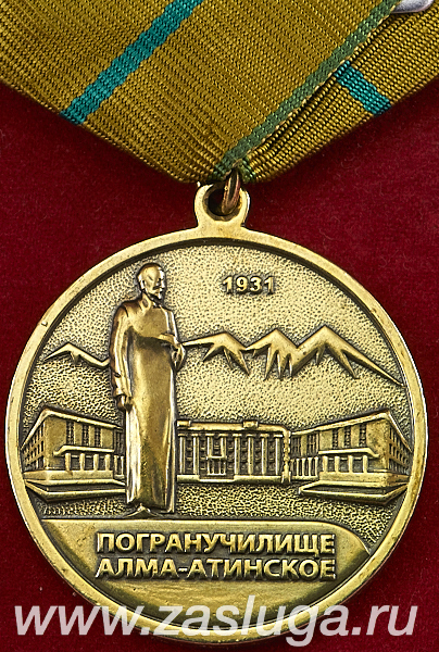 http://www.zasluga.ru/catalog_photos/pualmatayellow2.jpg