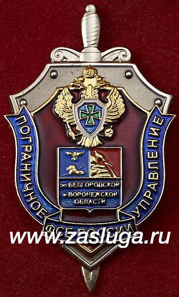 http://www.zasluga.ru/catalog_photos/pubelgg1.jpg