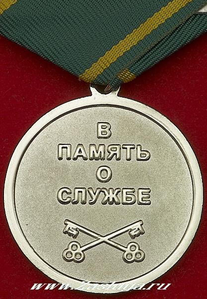 http://www.zasluga.ru/catalog_photos/pufsbrfsmol15let3.jpg