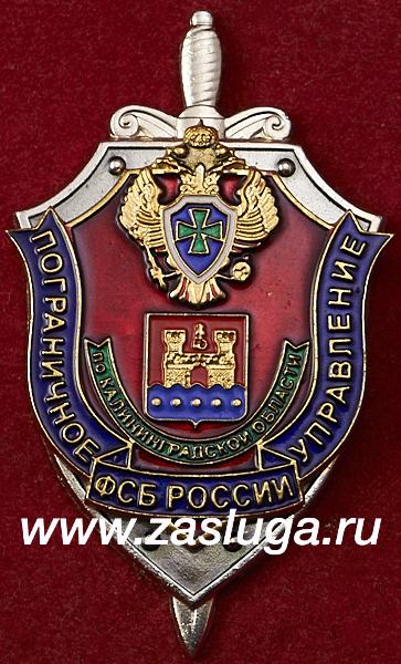 http://www.zasluga.ru/catalog_photos/pukaling1.jpg