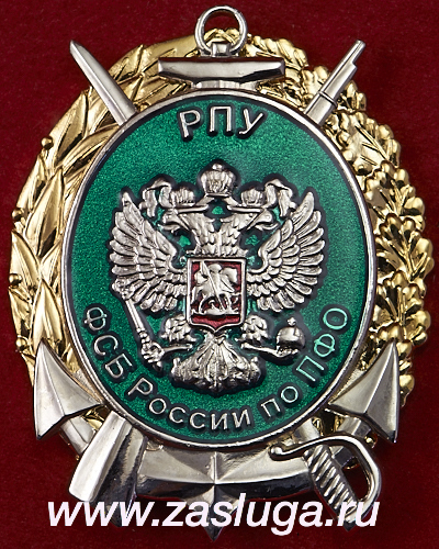 http://www.zasluga.ru/catalog_photos/pupfom1.jpg