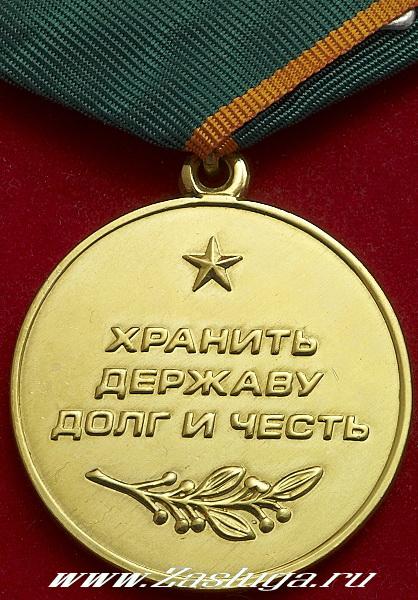http://www.zasluga.ru/catalog_photos/purfvarmenii3.jpg