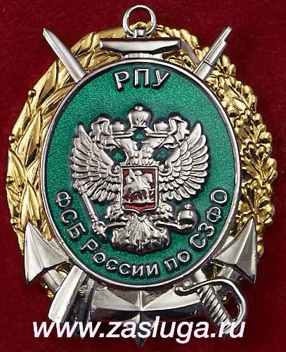 http://www.zasluga.ru/catalog_photos/puszfom1.jpg