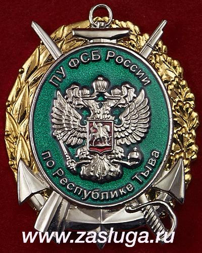 http://www.zasluga.ru/catalog_photos/putyva1.jpg