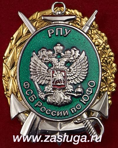 http://www.zasluga.ru/catalog_photos/puufom1.jpg