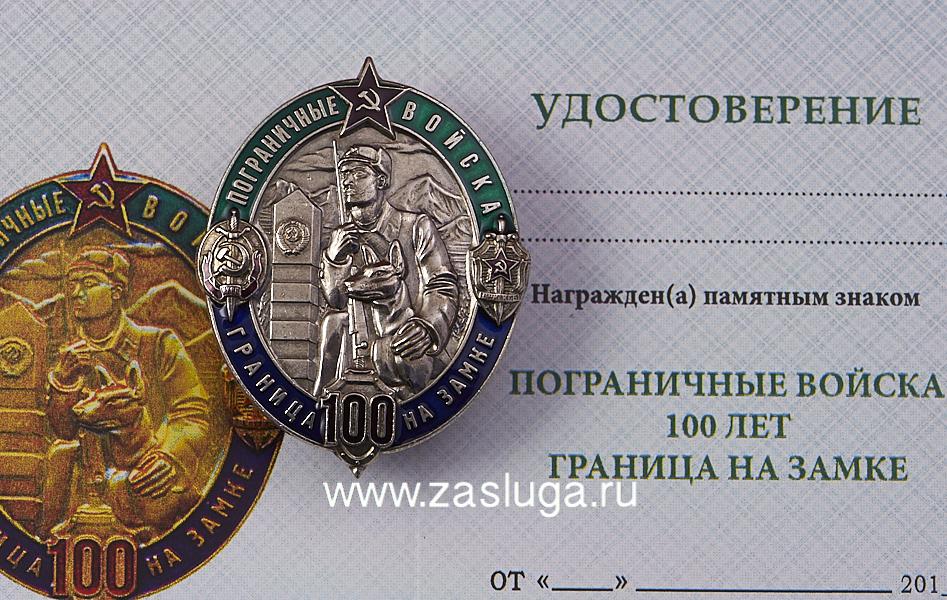 http://www.zasluga.ru/catalog_photos/pv100belbg3.jpg