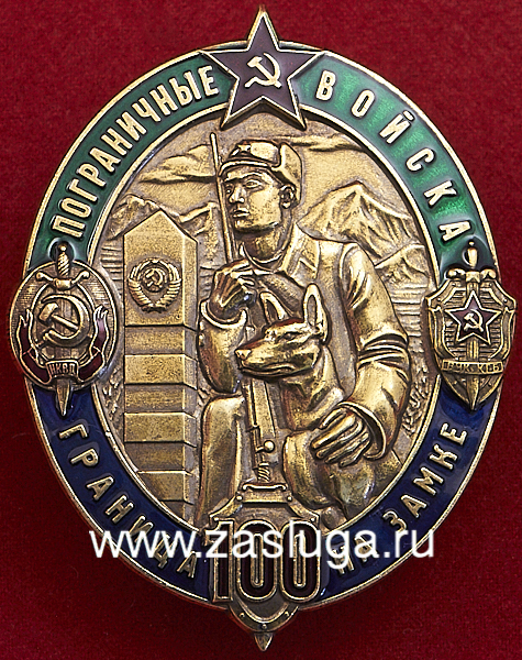 http://www.zasluga.ru/catalog_photos/pv100jelbg1.jpg