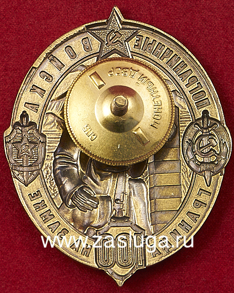 http://www.zasluga.ru/catalog_photos/pv100jelbg2.jpg