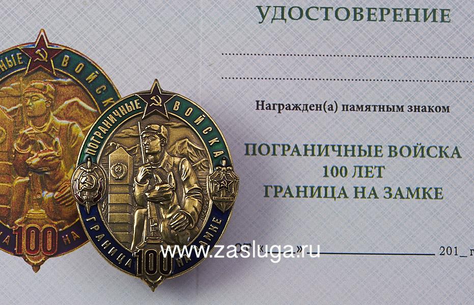 http://www.zasluga.ru/catalog_photos/pv100jelbg3.jpg
