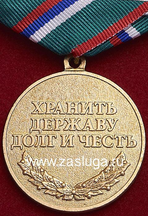 http://www.zasluga.ru/catalog_photos/pv100letchelznak2.jpg