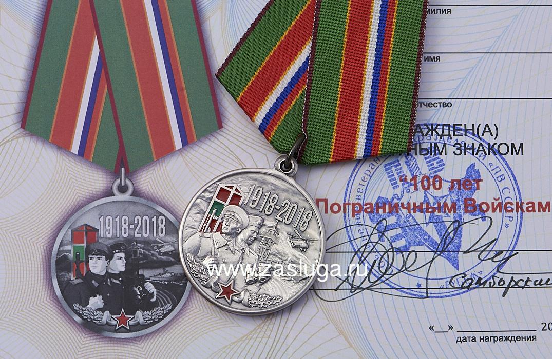 http://www.zasluga.ru/catalog_photos/pv100proba3.jpg