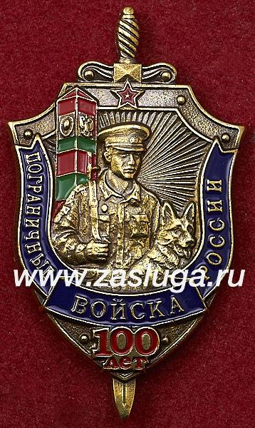 http://www.zasluga.ru/catalog_photos/pv100spbbg1.jpg